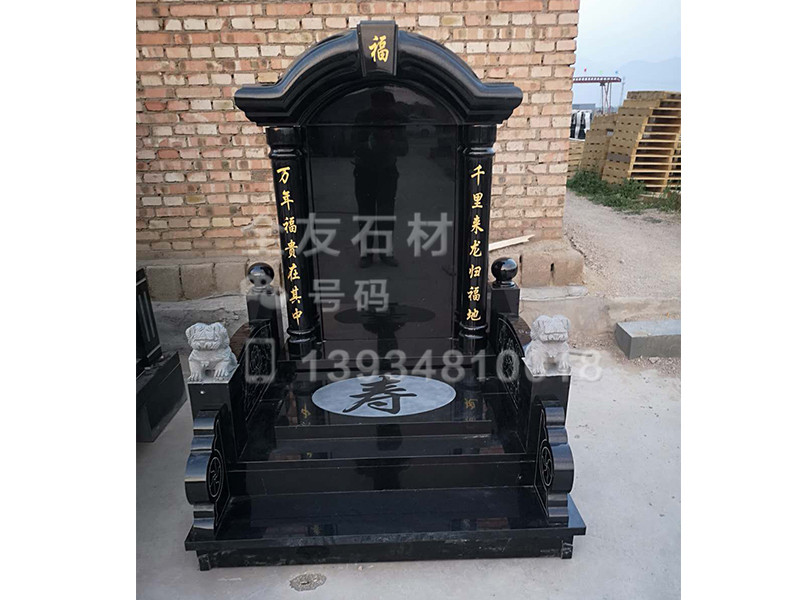 陵园墓碑定制|山西性价比高的传统墓碑