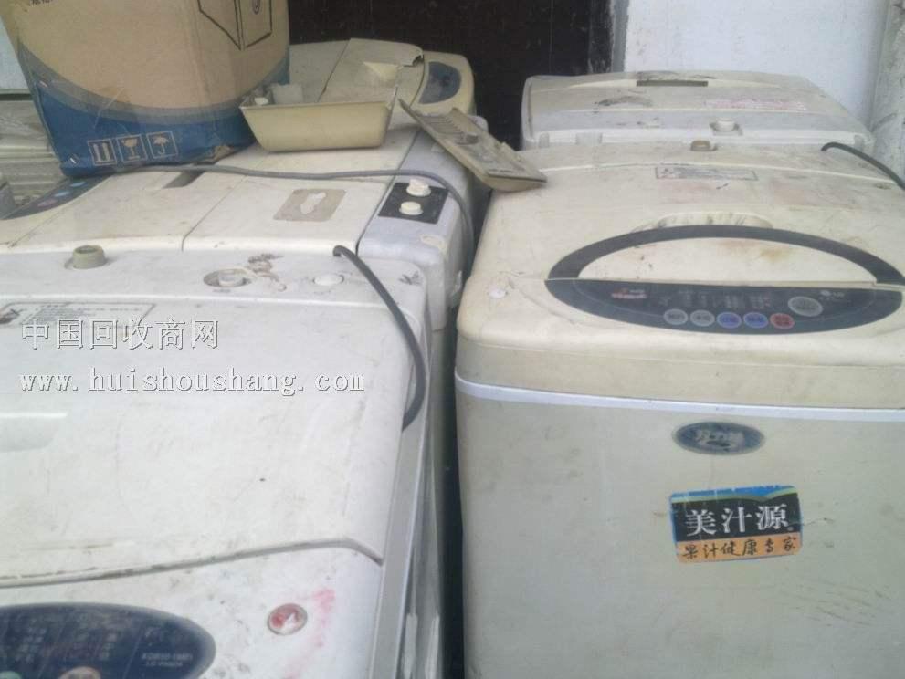 海南洗衣机回收