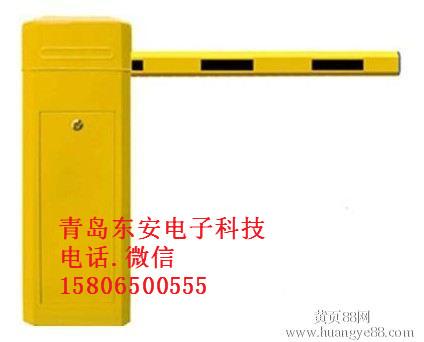 青島專業的道閘推薦-煙臺停車場設備15806500555