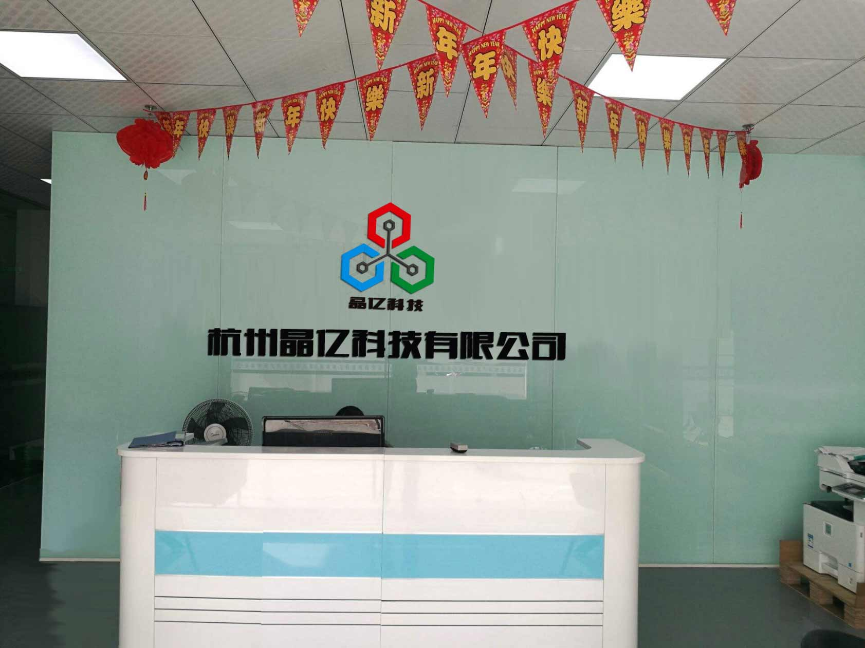 供应杭州优良的拼接屏-划算的拼接屏