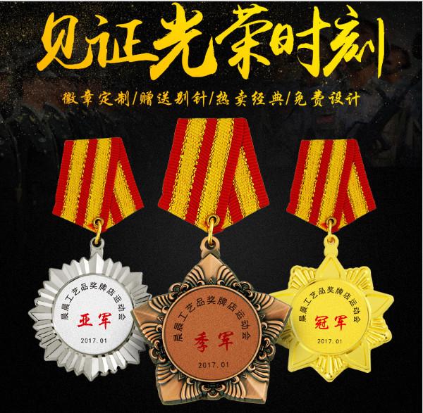 价位合理的奖牌-有信誉度的奖牌厂家就是金志五金电子厂