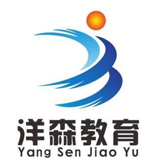 威海哪里有专业的日本留学服务-日本出国留学咨询公司