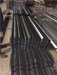 供應惠州質量好的惠州樓承板,中山樓承板生產廠家