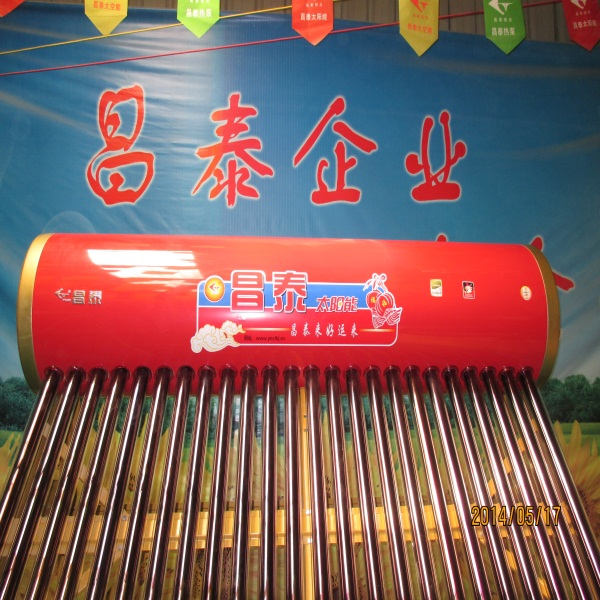 供应云南昌泰不错的云南太阳能设备_昆明太阳能热水  泵销售