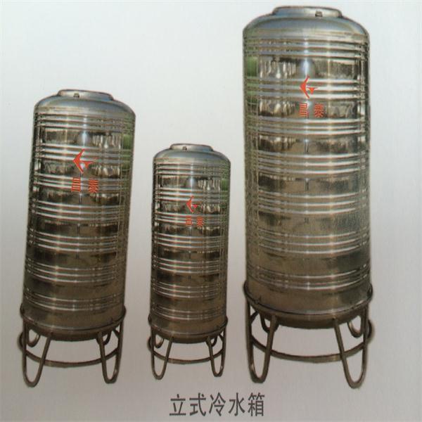 昆明优良的昆明太阳能热水箱,认准云南昌泰-昆明不锈钢水箱改造