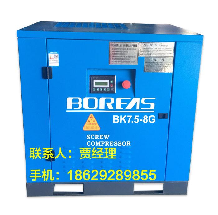 张家界开山空压机LG7.5KW-供应西安销量的开山BK7.5KW空压机