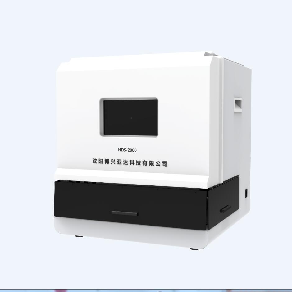 沈阳博兴亚达科技专业供应HDS2000超级文检工作站-山东文检检测仪