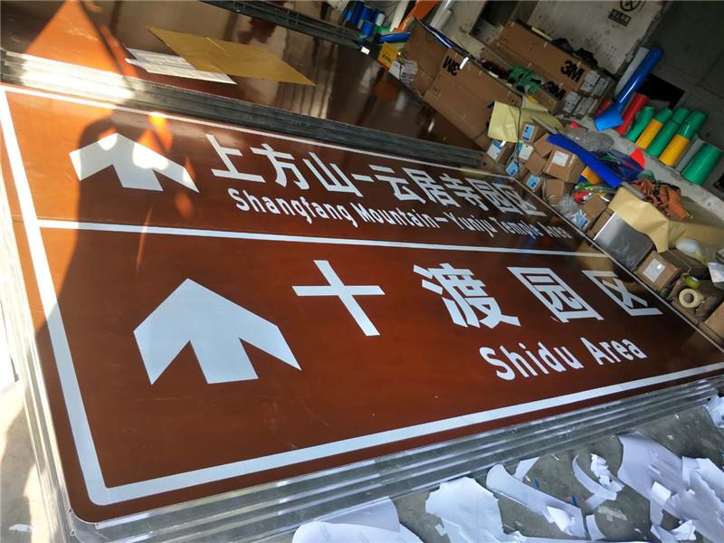 上海標志牌|北京市靠譜的標志牌批發商