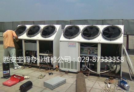 专业的中央空调维修_建华家电制冷维修部供应便捷的中央空调维修