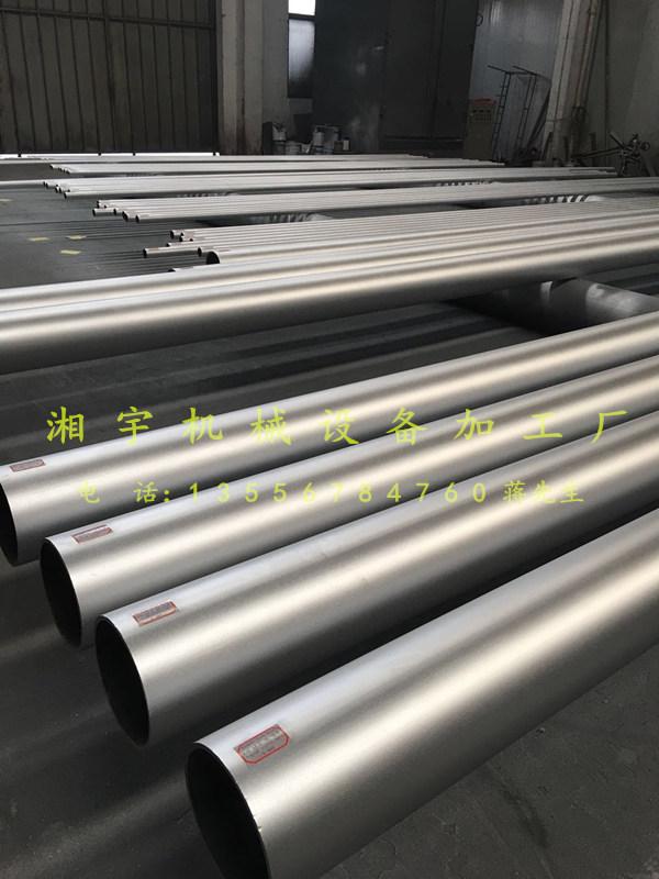 不锈钢喷砂加工厂价格