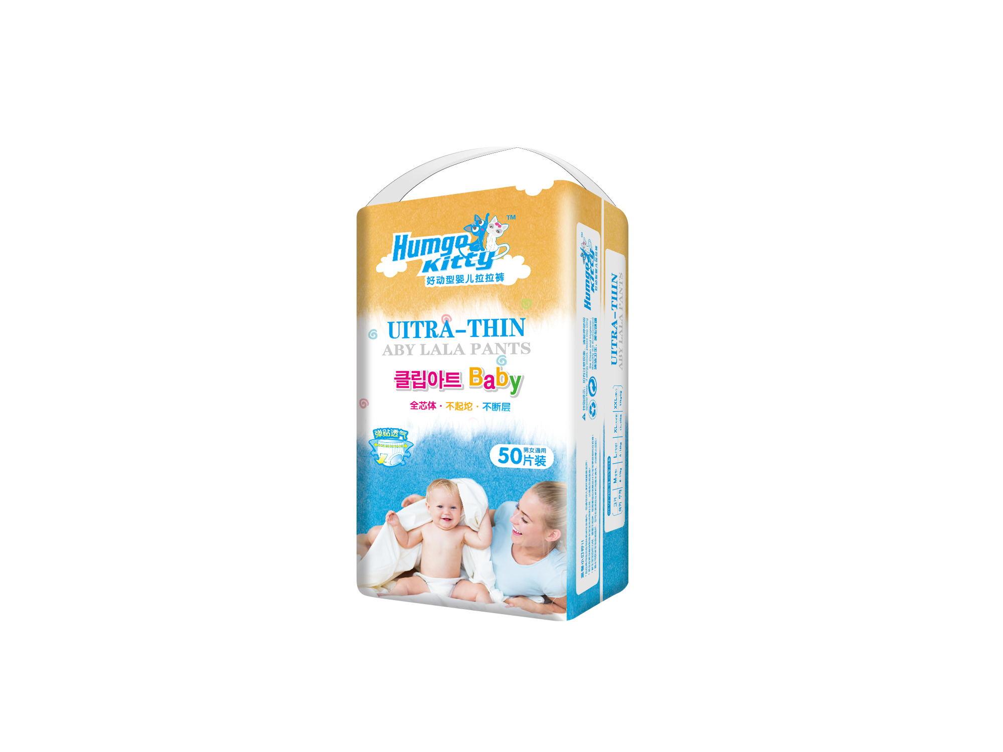 福州韓購貓紙尿褲-買高品質紙尿褲當然到千百度衛生用品
