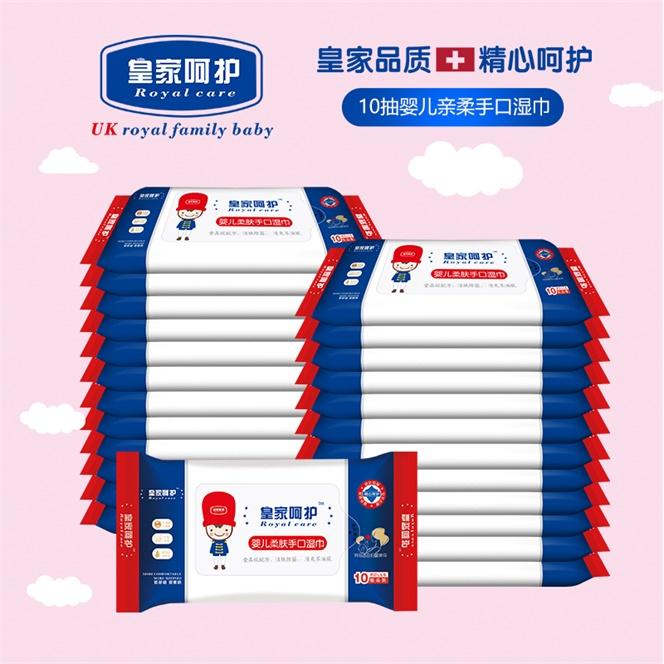 皇家呵護濕巾專賣店-泉州報價合理的寶寶濕巾供應
