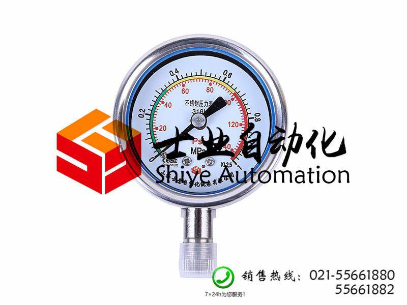 不锈钢压力表加盟_购买好用的不锈钢压力表优选士业自动化仪表