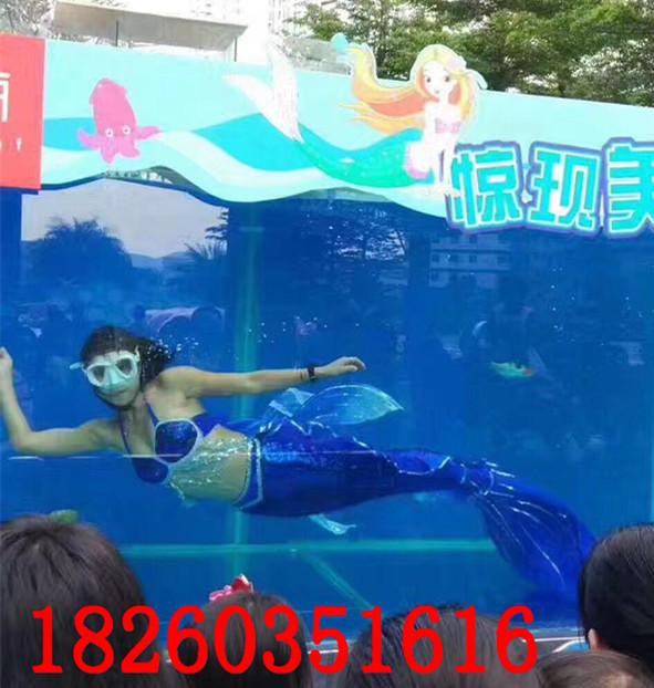 美人鱼表演|徐州口碑好的美人鱼表演