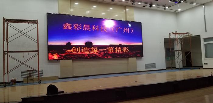 在哪能买到鑫彩晨广州室内LED显示屏-出售LED显示屏