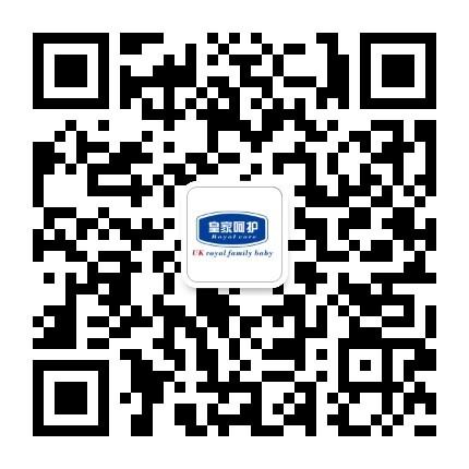 皇家呵护纸尿裤供应厂家,泉州实惠的纸尿裤,质量有保证