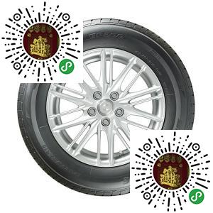 汽车轮胎上哪买比较好|汽车轮胎供应厂家