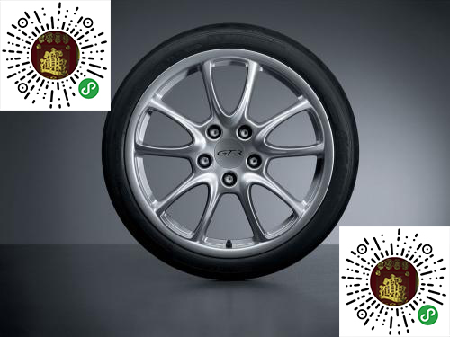 杭州哪家生产的汽车轮胎可靠|高质量的汽车轮胎
