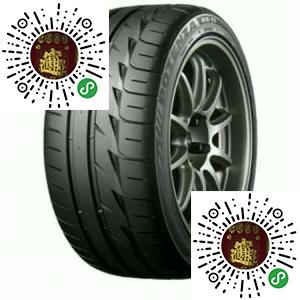 胜欢汽配商行-专业的汽车轮胎经销商――汽车轮胎经济实惠