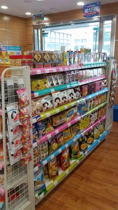 汉南小超市加盟-湖北口碑好的小超市加盟哪家公司有提供