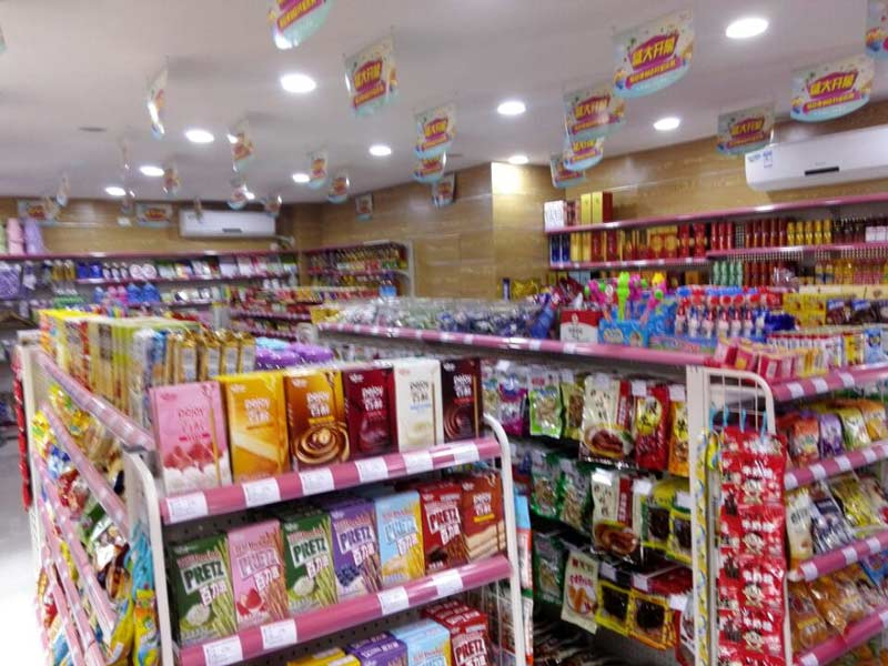 武漢小超市加盟可靠放心-小超市加盟信息產品大圖