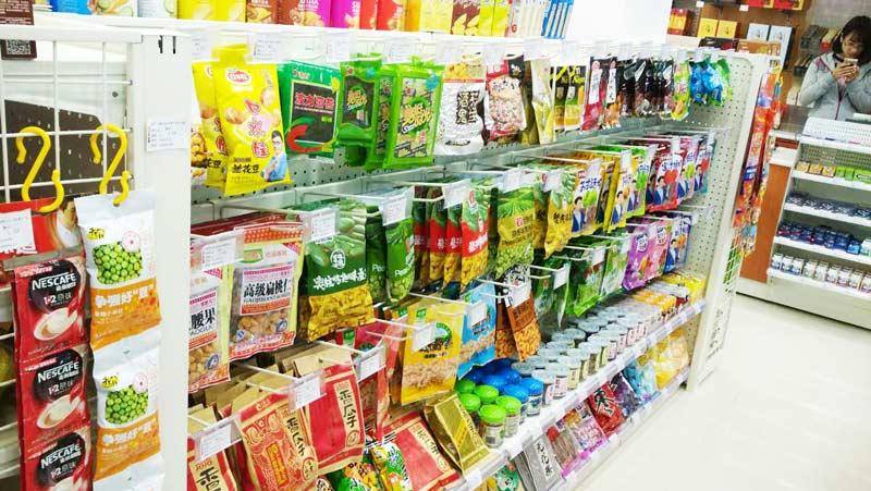小超市加盟哪家好|十元超市產品大圖