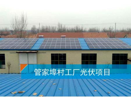 甘肃太阳能光伏发电-分布式光伏发电系统的四个特点