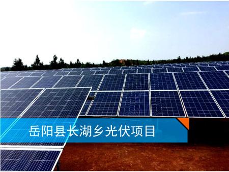 兰州太阳能光伏发电系统-家用太阳能发电系统安装步骤