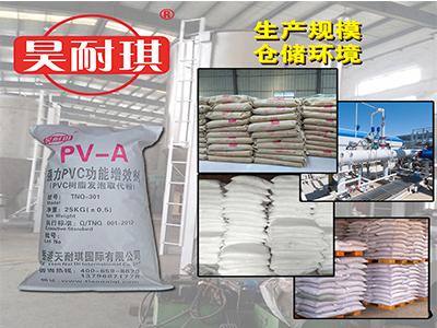河南PVC鞋用填充粉价格-天耐琪新型材料供应新品PVC鞋用填充粉