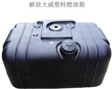 滚塑成型水桶模具 滚塑模具设计 滚塑模具开发 滚塑模具制造