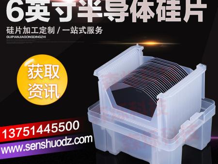 中国批销6英寸单抛单晶硅片dummywafer-东莞6英寸单晶硅片