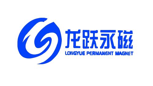 东莞市龙跃永磁科技有限公司