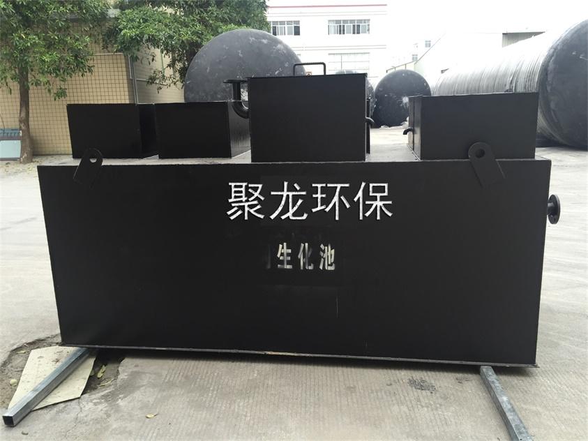 碳鋼一體化污水處理設備