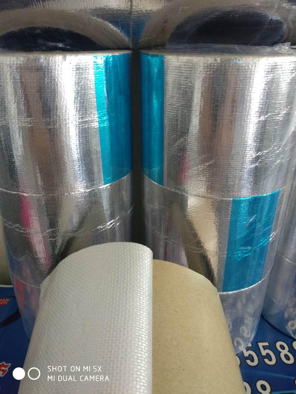 天邦胶粘制品供应同行中销量好的喷漆遮蔽膜-彩色喷漆遮蔽膜