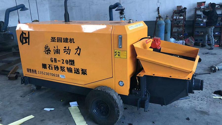 细石砂浆输送泵厂家-优良的细石砂浆输送泵在哪可以买到
