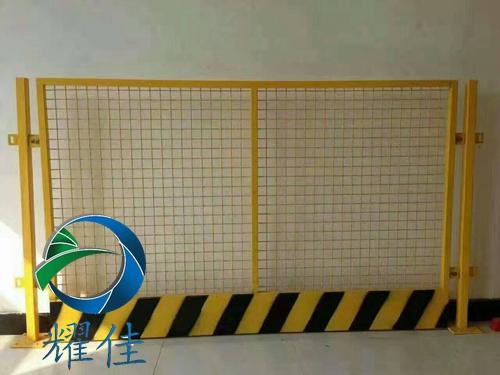 基坑护栏(临边护栏)-耀佳丝网