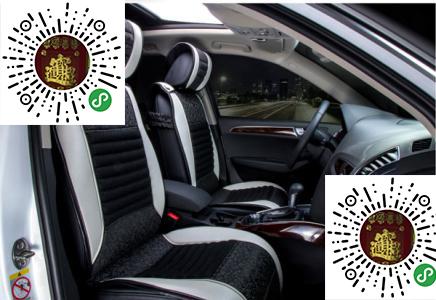杭州专业的汽车轮胎供应商 汽车轮胎提供