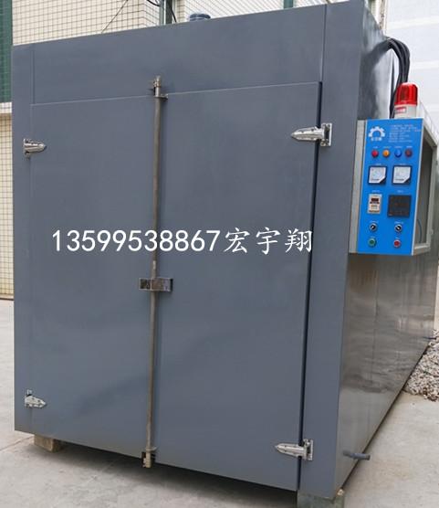 质量良好的蒸汽烤房,宏宇翔机械设备倾力推荐|福州蒸汽烤房供应