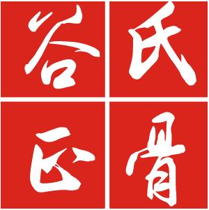 山东谷氏正骨培训机构推荐_山东谷氏正骨