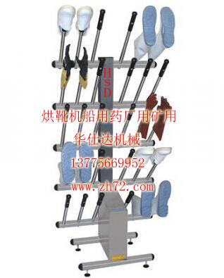 泰州专业的工业烘靴机_厂家直销|清洗设备
