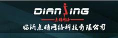 临沂〓正奇商标事务所有限公司