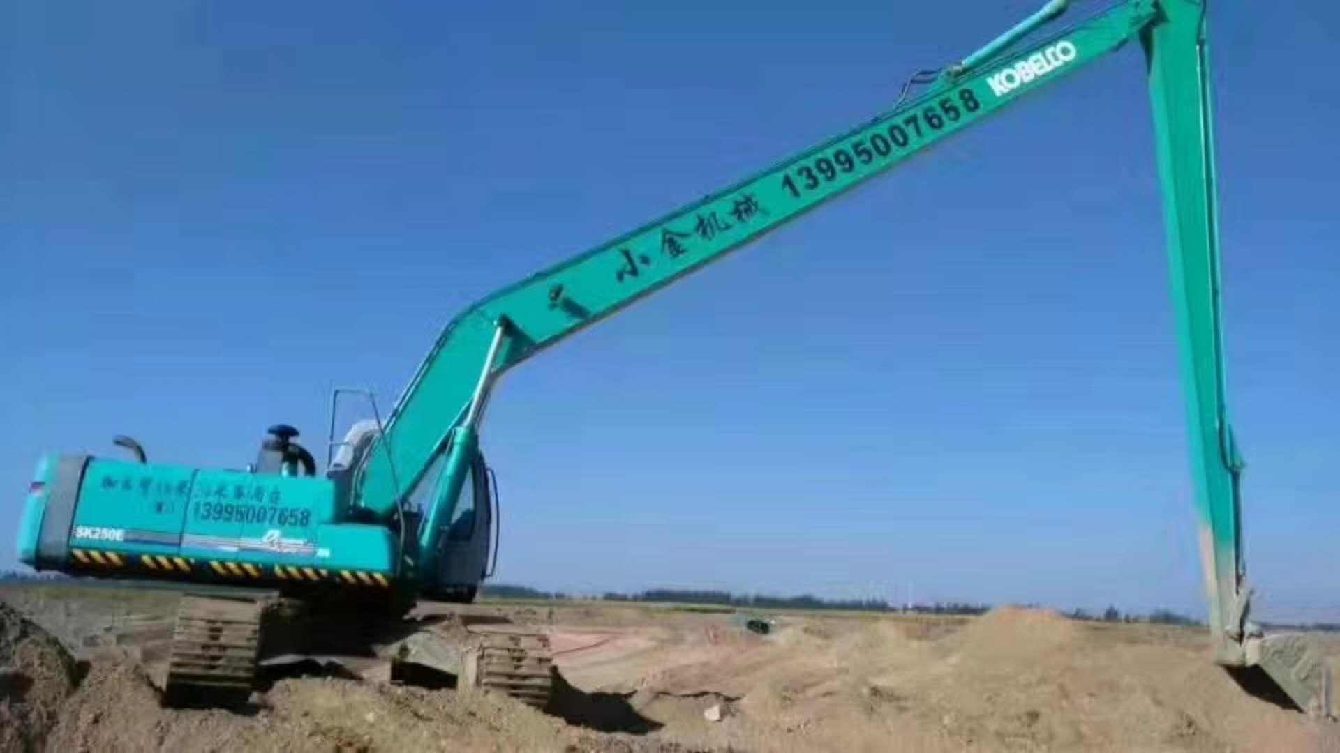 價位合理的加長臂挖掘機,小金機械傾力推薦-寧夏挖掘機租賃