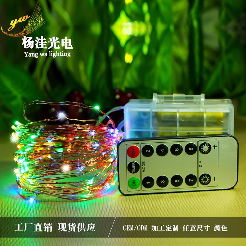 外贸爆款圣诞装饰灯八功能遥控防水电池盒铜线灯串彩灯