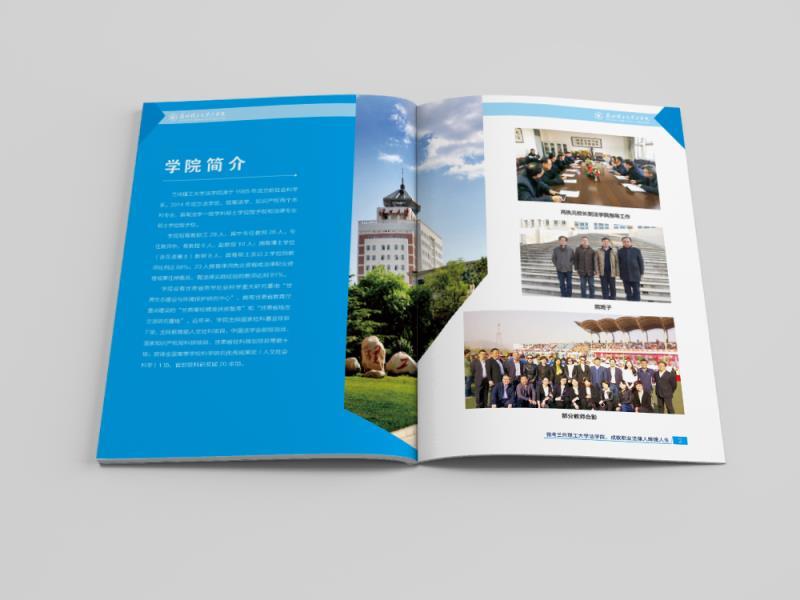 定西印刷厂家_甘肃专业的甘肃画册印刷公司