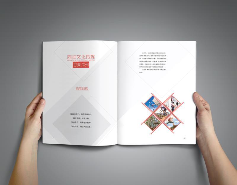 甘肃画册万博官网manbetx苹果版服务-高质量的画册万博官网manbetx苹果版
