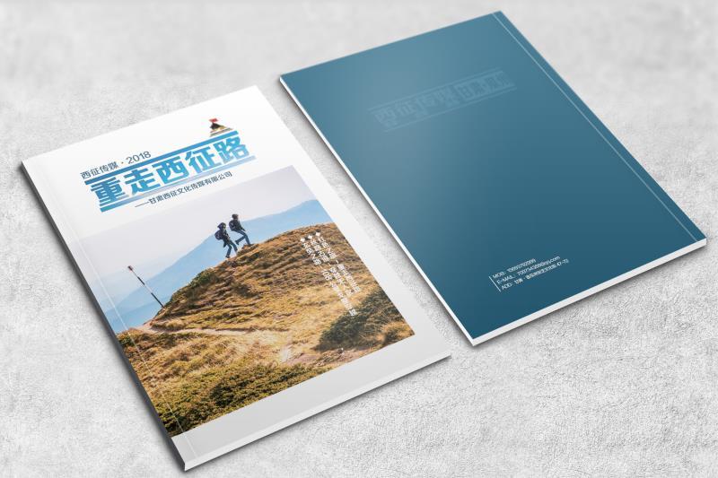平凉印刷厂家-甘肃可信赖的甘肃画册印刷公司