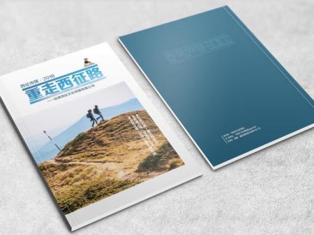 甘肃新万博移动版官方网站厂家|专业的甘肃画册新万博移动版官方网站信息