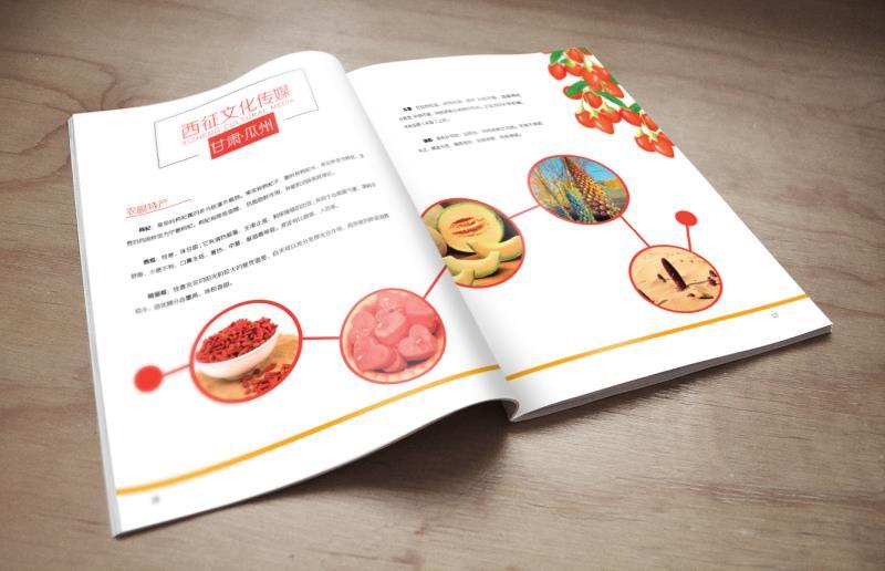 专业的画册万博官网manbetx苹果版信息|提供画册万博官网manbetx苹果版哪家好