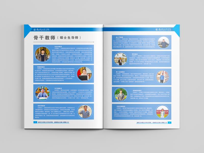 甘南畫冊印刷哪家好_受歡迎的畫冊印刷就在戰略包裝