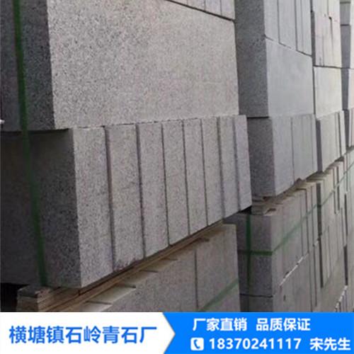 买耐用的路缘石,就来石岭青石厂 批售路缘石